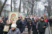V-Dnepre-sostoyalsya-krestnyj-hod-v-zashhitu-semejnyh-tsennostej-12