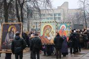 V-Dnepre-sostoyalsya-krestnyj-hod-v-zashhitu-semejnyh-tsennostej-9