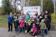 misto_profesiy
