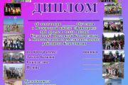 IMG-84e264abe70b50255153b07dce578961-V