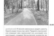 Dnevnik_nesvyatogo_otca_2